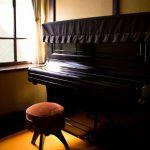 ピアノの鍵盤数と役割について|どの鍵盤数がいいの?